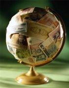 Курсы валют в находке